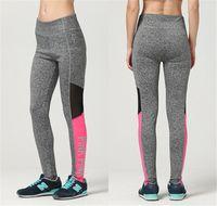 pantalones de fitness de yoga al por mayor-Hot Love PINK secreto Yoga Jogging Pantalones Mujer Deporte Fitness Pantalones de secado rápido Pantalones Victoria Pantalones chicas Leggings Elasticidad ropa deportiva