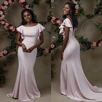 más el tamaño de vestidos de dama de color beige al por mayor-Vestidos de dama de honor de sirena elegantes africanas de talla grande para niñas Vestidos de dama de honor sin respaldo Vestido de fiesta formal de noche Vestidos de fiesta
