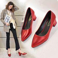 koreanische frauen sport-set großhandel-Sexy2019 Pattern Korean Shallow Mouth Set Fußschuh Frau Joker rutschfeste grob mit Ma'am wird einzelne Schuhe bearbeiten