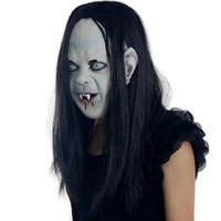 маски для лица с полным лицом оптовых-Хэллоуин латексные маски Volto маскарадные маски для взрослых анфас аксессуар партия косплей Маска костюмы для фестиваля подарок день женщина