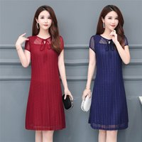 Wholesale mothers dresses old resale online - 2019 new mother dress summer dress years old in the long skirt simple elderly women decoration