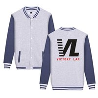 ingrosso giacca da baseball-Nipsey Hussle all money Giacche Uomo Donna Adolescente Giacca da baseball Victory Lap Letters Button Designer Coat
