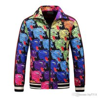 italienische pfeifen großhandel-18ss Italienisches Design Marke Mantel Regenbogen Leopardenmuster G Jacke gerippt Paspel Leopard Jacquard Herren G Jacke Herrenjacke