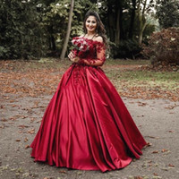Wholesale modern gold resale online - 2020 Burgundy Dark Red Plus Size Quinceanera Dresses Off Shoulder Satin Lace Crystal Flowers Puffy Sweet Party Dress Prom Evening Gowns