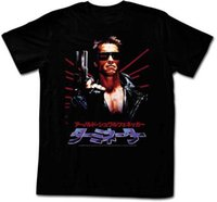 película japonesa para adultos al por mayor-The Terminator 80's Movie Japanese Lettering Camiseta para adultos