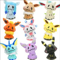 Wholesale claw unisex white resale online - Cute Eevee family cos Mimikyu plush toys Umbreo Sylveon Vaporeon doll for Children gift claw machine Stuffed doll setting adorn