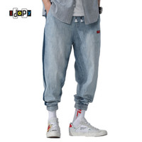 плюс брюки с капюшоном оптовых-Mens Hip Hop Casual Harem Jeans Pants Men Loose Drop Crotch Hiphop Side Striped Trousers Plus Size S-4XL For Big And Tall