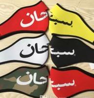 máscara branca vermelha venda por atacado-Chegam mais recentes Máscara de Neoprene árabe Máscara Facial vermelho preto camo máscaras S máscara facial homens máscara facial preto branco vermelho verde