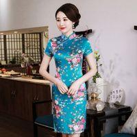 vestido curto das mulheres chinesas venda por atacado-Gola mandarim Lady Clássico Estilo Chinês Vestido Vintage Mulheres de Manga Curta Qipao Novelty Rayon Cheongsam Tamanho Grande Vestidso