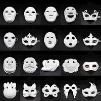маска для детей оптовых-Papper DIY Party Mask Творческая живопись Halloween Chirstmas Party Mask Дети Женщины Мужчины DIY Половина лица полнолицевые маски HHA666