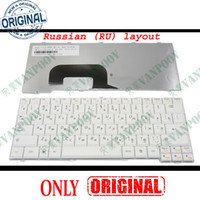 lenovo ideapad tastatur groihandel-Neue Laptop-Tastatur für Lenovo Ideapad S12 K23 K26 Weiß Russische Version - V-108120AS1-RU