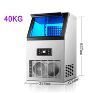 tee gewerblich großhandel-220 V / 110 V Ice Ball Maker Machine Kommerzieller Milchteeshop Große automatische Eiswürfelbereiter Große Kapazität 40kg / 24h Eismaschine LLFA