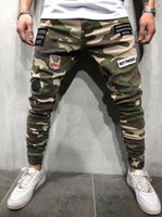 mens fashion green jeans großhandel-Camouflage Skinny Herren Long Stretch Jeans Patches Herren Bleistifthosen Fashion Cool Army Green Herren Hose