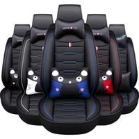 Wholesale mercedes benz w212 resale online - Car Seat Covers Fit For Mercedes Benz A C W204 W205 E W211 W212 W213 S class CLA GLC ML GLE GL PU Leather Seat Cushion