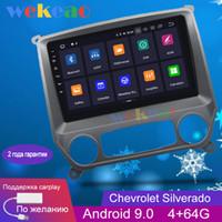bmw e39 dvd gps bluetooth achat en gros de-Wekeao écran tactile 9 '' Android 9.0 DVD de voiture Lecteur multimédia pour Silverado GMC voiture Radio Navigation GPS 2013+