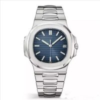 Wholesale white silver butterfly for sale - Group buy Hot Sale New U1 Factory Nautilus Men Watch Mechanical Automatic Movement Watches Stainless Steel Blue Dial Mens Wristwatches