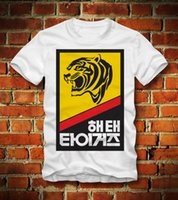 Wholesale plus sizes clothing korea for sale – winter BOARDRIPPAZ T SHIRT HAITAI TIGERS BASEBALL KOREA RETRO LOGO GWANGJU SEOUL Men T Shirt Men Clothing Plus Size top tee