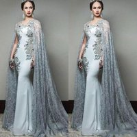Wholesale mermaid dresses for sale - Group buy Newest Abric Mermaid Prom Dresses With Cape Sleeve Jewel Neck Formal Evening Wear Sequined Sweep Train Celebrity Party Gowns