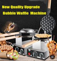 máquina de bolha frete grátis venda por atacado-O envio gratuito de Nova Qualidade Atualização Egg Bubble Waffle Maker Elétrica 110 v e 220 v Egg Puff Máquina Hong Kong Eggette