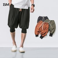 Wholesale chinese boards resale online - 2020 Summer Chinese style Men Loose Cotton Linen Shorts Trousers Male Bermuda Harajuku Casual Board Shorts Breeches T200430