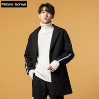 ingrosso uomini britannici di soprabito-METERSBONWE New Winter Men Wool Coat British Style Long Overcoat Fashion Casual Tide Giacche