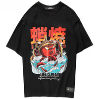 ingrosso maglia oversize nera-2019 T-shirt Hip Hop Streetwear Oversize Funny Octopus Uomo Harajuku T-Shirt Stile giapponese Estate Supera it Tshirt in cotone Nero