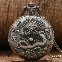 счастливые часы оптовых-3D Китайский Дракон Дизайн Бронзовые Кварцевые Карманные Часы Ожерелье Цепи Старинные Зодиак Подвеска Часы Счастливые Подарки Бесплатная Доставка