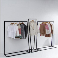 Wholesale store clothes hangers online - Shopping racks in clothing stores Ground type iron clothing rack Showcase hanger clothes and hats rack Ancient side hanger