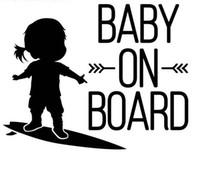 autodachschilder großhandel-15 * 12 cm Neue Ankunft Baby an bord zeichen surfen Auto Aufkleber Mädchen Kunst Auto Aufkleber CA-583