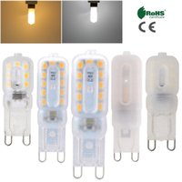 G9 3W 5W 7W Dimmable LED Corn Bulb Light Silicone Crystal Halogen Lamp 110V 220V
