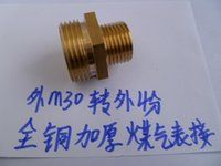 Wholesale copper adapter for sale - Group buy Full copper M30 outside the wire to points outside the gas meter for special gas meter thickening adapter