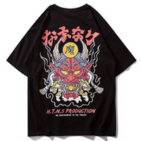 hip hop japonês venda por atacado-Camisa de T Dos Homens Japoneses Harajuku Imprimir Tee Camisetas Dos Homens O-pescoço Camiseta Moda Hip Hop Casal Rua High Tees Streetwear