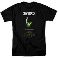 japanischer erwachsener film großhandel-Brand Movie In Space Niemand kann hören, Sie Schiff Hop Japanese Writing Adult T-Shirt