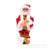 divertidos cantando juguetes de navidad al por mayor-Navidad regalos preciosos divertidos juguetes de peluche eléctrica juguetes de Navidad juguetes de Navidad de Santa Claus que se arrastran a cantar con la música gi luminosa