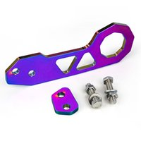 US STOCK JDM Style Racing Rear Tow Hook Aluminum Alloy rear tow hook for honda civic WITHOUT LOGO RS-TH004