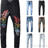 kazık atmak toptan satış-Erkekler Sıkıntılı Kapalı Skinny Jeans Designe İnce Motosiklet Moto Biker Nedensel Erkek Kot Pantolon Hip Hop Jeans Beyaz pantolon Jeanes Ripped