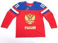 ingrosso mens xl top hockey su ghiaccio-Personalizzato EVGENI MALKIN Top RUSSIA NK 2014 SOCHI OLIMPIADI INVERNALI UOMO GHIACCIO HOCKEY JERSEY Mens maglie da cucire