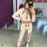 kadın pantolonları toptan satış-Kadınlar Tasarımcı Moda Eşofmanlar Marka Katı Renk Harf Baskı İki Adet Set Kadın Lüks İki Parça Pantolon Giyim Seti Yüksek Kalite 2.