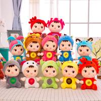 juguetes de calidad para niños al por mayor-Muñeca de alta calidad de 8 pulgadas Muñeca de 12 estrellas Muñecas Cumpleaños Regalo de Navidad Peluches Juguete Peluches Regalos para niños juguetes