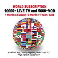 ingrosso scatole google tv-IP TV Box Abbonamento con 10000 + vivo Stati Uniti Francese CA Regno Unito Germania Italia Spagna Portogallo abbonamento per Smart TV Box tv Mag Android