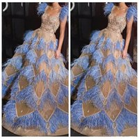 Wholesale crystal prom dresses online resale online - 2019 Square Neck Bling Bling Crystal Beaded Blue Feather A line Prom Dresses Celebrity Gown Evening Party Gowns Custom Online Vestidos