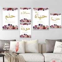i̇slam kaligrafisi duvar sanatı toptan satış-Arapça Hat Poster ve İslam Wall Art Baskılı Tuval Resimlerinde Eid Mubarak Dekor için İskandinav Suluboya Çiçekler Resimleri