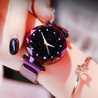 relojes de pulsera de superficie al por mayor-Relojes de primeras marcas para las mujeres Oro rosa Imán de malla Hebilla Reloj de cuarzo estrellado Superficie geométrica Casual Mujeres Reloj de pulsera de cuarzo