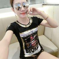 ingrosso oro bianco coreano-2018 Moda coreana Hot Gold a maniche corte T-shirt donna Estate Hole Thin T Shirt Donna O-Collo Slim White Black Top Y19042501