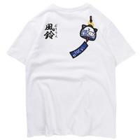 Wholesale harajuku bell for sale - Group buy 2019 Japanese Streetwear T Shirt Funny Pig Wind Bell Mens Harajuku T Shirt Summer Hip Hop Tshirt Cotton Short Sleeve Tops Tees