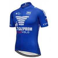 Wholesale bike kuota resale online - 2019 Men KUOTA Gazprom Team Cycling Jersey Summer MTB Bicycle Shirt Tour de france Breathable quick dry Road Bike clothes Y052401