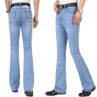 Guys Jeans Bottoms |