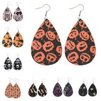pendientes de aro únicos para las mujeres al por mayor-Pendientes de cuero de PU de diseño único de Halloween Pendientes de lágrima de moda para mujeres Pendientes de aro de oreja Accesorio de fiesta de perno prisionero Accesorio M602Y