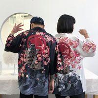 marcas de vestuário japão venda por atacado-Estilo do japão ulzzang marcas de moda Roupas femininas Flor peixe imprimir oversize oversize Universal Casacos Estilo Harajuku Casacos novo