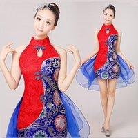ethnische feste großhandel-Klassische Bühnenkleidung Frauenfestival Ethnische Yangko-Tanzkleidung Moderne Tanzkostüme im Cheongsam-Stil für Sänger